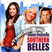 Southern Belles [ VCD ]