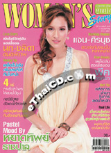 Woman's Story :  vol. 204 [August 2008]