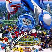 Pokemon Movie Pokemon Heroes Latios And Latias Ethaicd Com
