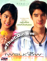 Friendship [ DVD ]