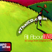 MP3 : Sony BMG - All About DANCE