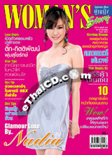 Woman s Story vol. 207 [September 2008]