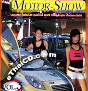 VCDs : Motor Show Thailand - vol.3-4