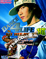 VCD : Dance 4 Life Vol.1 - Groove Hiphop