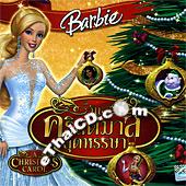 A Christmas Carol Soundtrack.Barbie In A Christmas Carol English Soundtrack Vcd