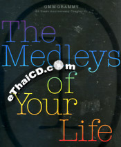 CD+VCD : Grammy : The Medleys of Your Life - Love Flow - Vol.3