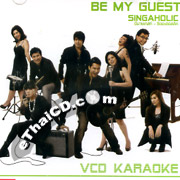 Karaoke VCD : Special album : Be My Guest - Singaholic