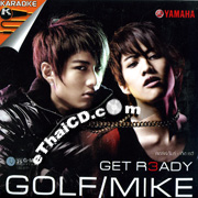 Karaoke VCD : Golf + Mike - Get Ready