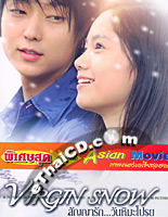 Virgin Snow [ DVD ]