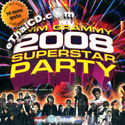 Grammy : Superstar Party 2008