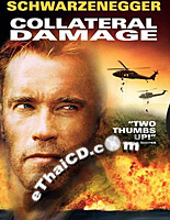 Collateral Damage [ DVD ]
