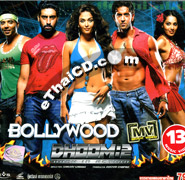 VCD : Bollywood Music Video - Vol.13