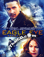 Eagle Eye [ DVD ]