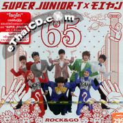 CD+DVD : Super Junior : T: MOEYAN - ROCK & GO