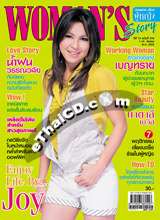 Woman s Story : Vol.  218  [March 2009]