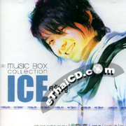 Ice Sarunyu : Music Box Collection