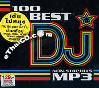 MP3 : Red Beat - 100 Best DJ Non-Stop Hits