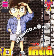 Detective Conan : The Series Year 7 - Vol.11-15