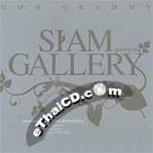 Grammy : Siam Gallery - Soontraporn Classic Songs of All Time Vol.3