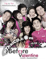 Before Valentine [ DVD ]