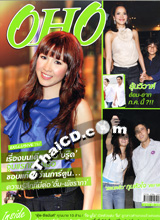 OHO : Vol. 32 [June 2009]