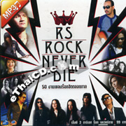 MP3 : RS. - Rock Never Die