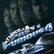 Fast and the Furious 4 (English soundtrack) [ VCD ]