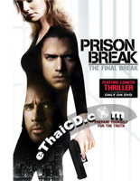 Prison Break The Final Break Dvd Ethaicd Com