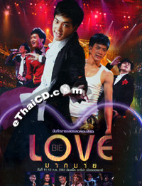 Concert DVD : Bie - Love Mark Mai (Limited Edition)