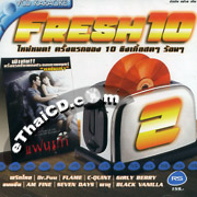 Karaoke VCD : RS. : Fresh 10 - Vol.2
