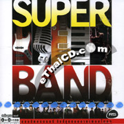CD+VCD : RS. : Super Band