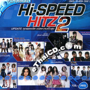 Karaoke VCD : RS : Hi-Speed HITZ - Vol.2