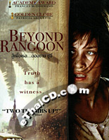 Beyond Rangoon [ DVD ]