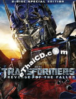 Transformers : Revenge of The Fallen [ DVD ] (2 Discs)