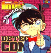 Detective Conan : The Series Year 8 - Vol.11-15