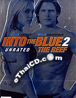Into The Blue 2 : The Reef [ DVD ]