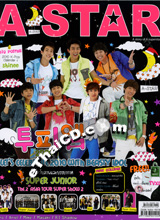 A-STAR : Vol. 54 [January 2009]