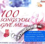 MP3 : Red Beat - 100 Songs You Give Me MP3