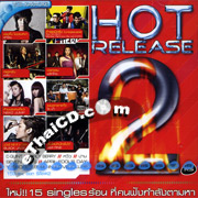 Karaoke VCD : RS. : Hot Release - Vol.2