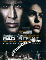 Bad Lieutenant : Port of Call New Orleans [ DVD ]