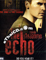 The Echo [ DVD ]
