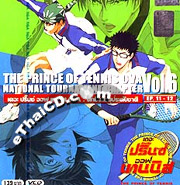 Prince of Tennis - National Championship Chapter OVA - vol. 5-6