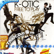 Karaoke VCD : K-OTIC - Free to Play