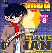 Detective Conan : The Series Year 8 - Vol.21-26