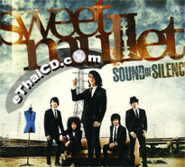 Sweet Mullet : Sound of Silence