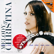 Karaoke VCD : Christina Aguilar - Melody of Christina