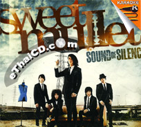 Karaoke VCD : Sweet Mullet - Sound of Silence