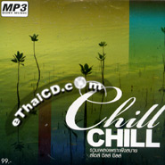 MP3 : Sony Music - Chill Chill