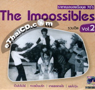 The Impossibles : Best Hits - Vol.2