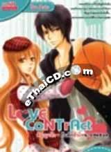 Thai Novel : Love Contract